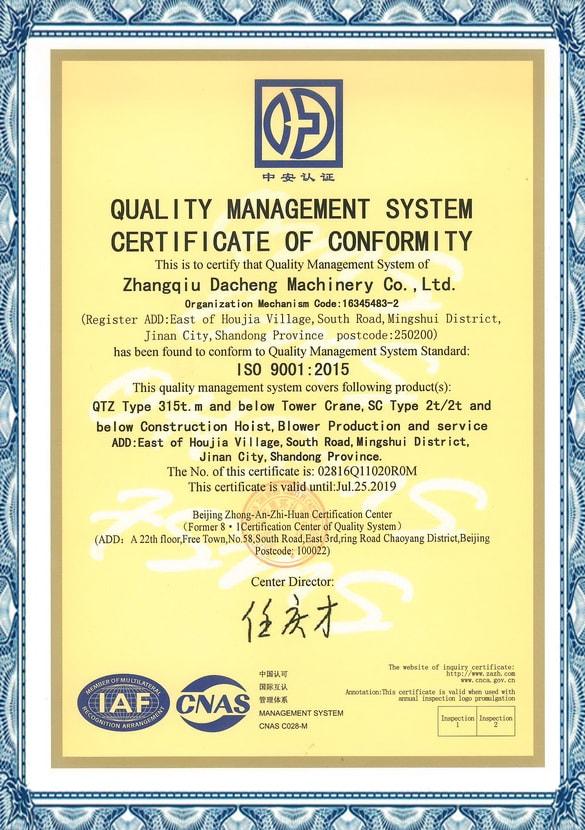 ISO9001 certificate-02816Q11020R0M-min.jpg