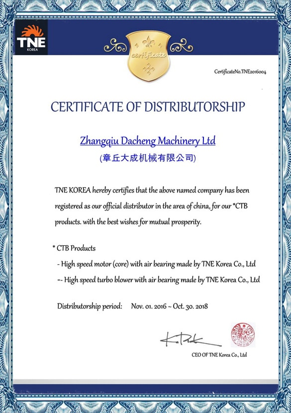 certificate of distributorship with TNE-min.jpg