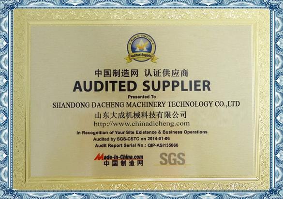 SGS certificate-min.jpg