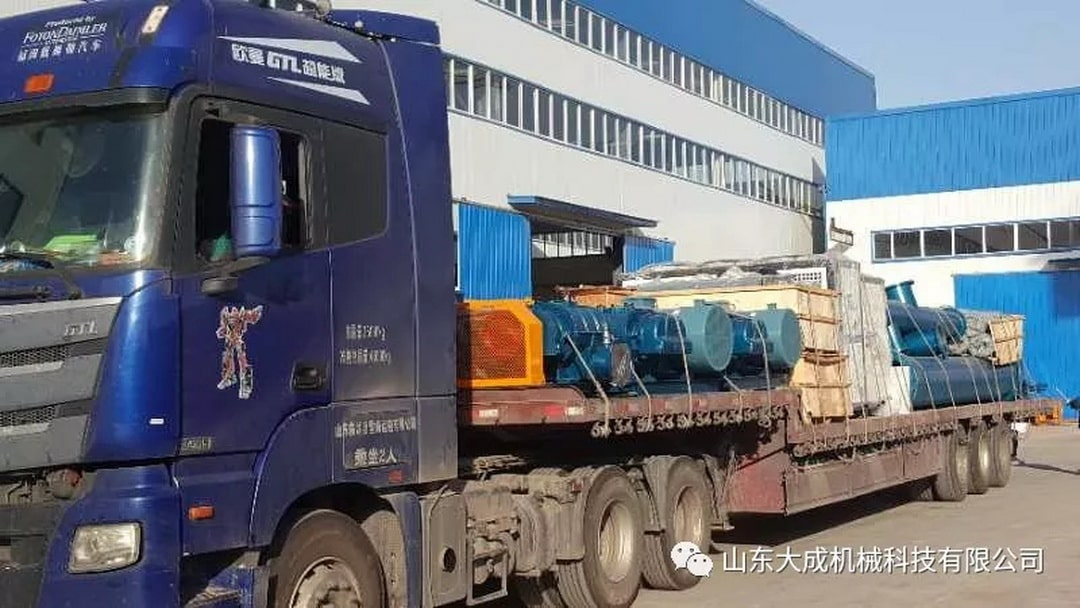 12 sets of Dacheng Roots blowers are located in the city center.