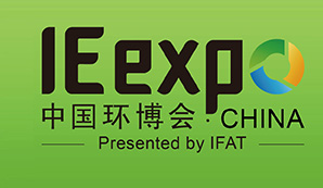 Dacheng Machinery was invited to participate in the 20th China Environmental Protection Expo