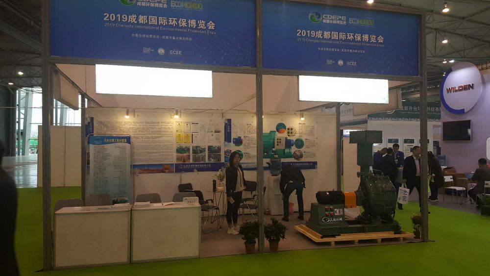 Dacheng Machinery joins 2019 Chengdu International Environmental Expo