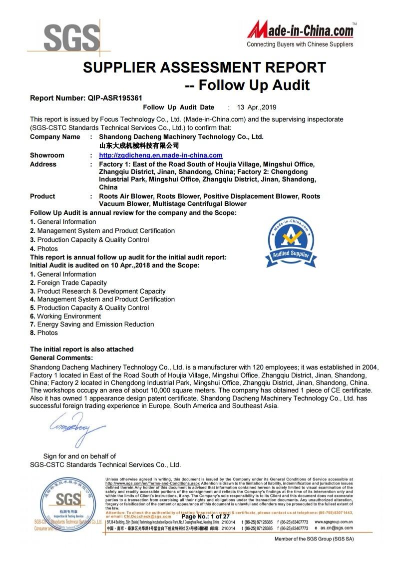 2019 SGS Audited Supplier Verification report