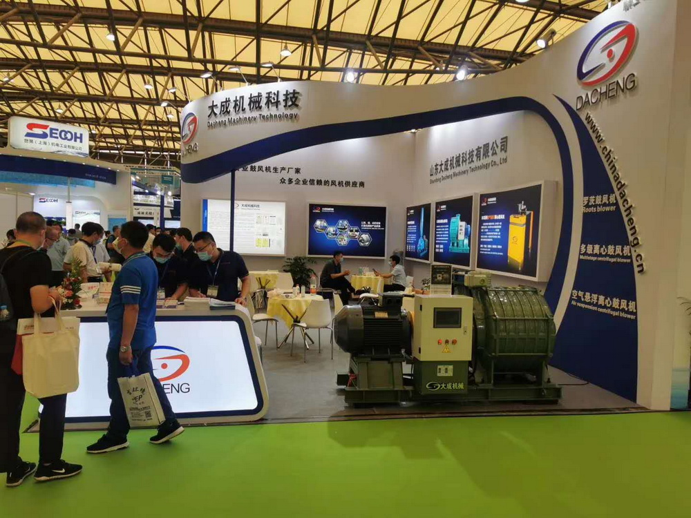 Dacheng Machinery participated in the 21th China Environmental Protection Expo