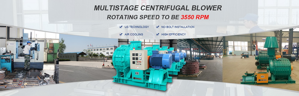 Dacheng multistage centrifugal blower makes money by saving electricity for customers