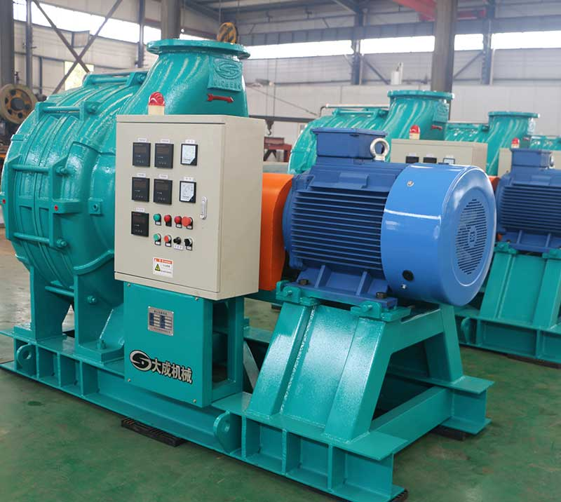 C50 Multistage Centrifugal Blowers