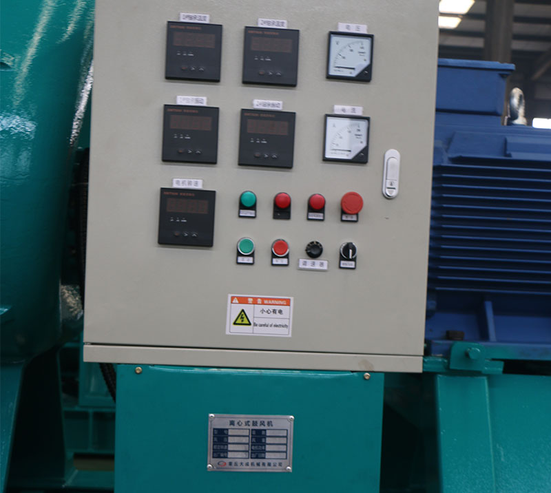 C90 Multistage Centrifugal Blowers