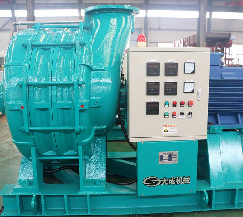 C200 Multistage Centrifugal Blowers