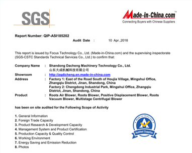 Shandong Dacheng Machinery Technology Co., Ltd. commissioned SGS to conduct company audit