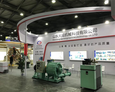 Shandong Dacheng Machinery participated in the 20th IE Expo China 2019