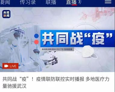 The status quo of Chinese society under Coronavirus spreading