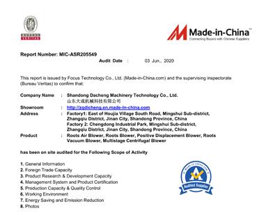 TheBVconductedanon-siteauditofShandongDachengMachineryTechnologyCo.,Ltd.